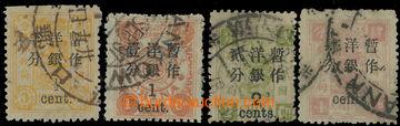 222437 - 1897 Mi.16II, 17IVa, 18IIIb, 19IVa, přetisk Císařská po�