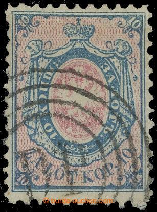 222438 - 1860 Mi.1a, Znak 10kop modrá / růžová; velmi pěkný exe