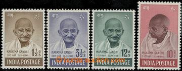 222450 - 1948 SG.305-308, Gándhi 1½A- 10Rs, bezvadná a katalogově