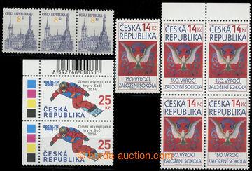 222493 - 1993-2014 DESKOVÉ VADY / Pof.16, Olomouc 8Kč, 3-páska s D