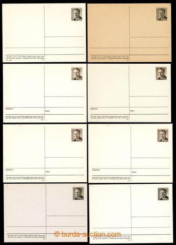 222570 - 1958-1968 sestava 16ks nepoužitých dopisnic Novotný 30h a
