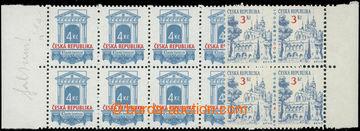 222583 - 1994 FALZUM / Pof. 35, 118, padělky ke škodě pošty Brno