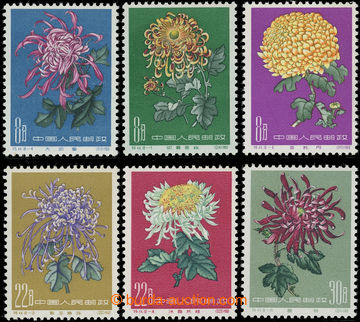 222638 - 1961 Mi.577-582, Chrysantémy 8F-30F; stopy po uložení, ka