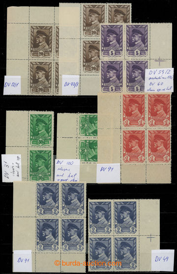 222722 - 1945 Pof.381-386, Moskevské 5h - 2K, sestava 6ks 4-bloků a