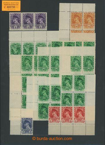 222723 - 1945 Pof.381-386, Moskevské 5h - 2K, sestava 16ks vícepás