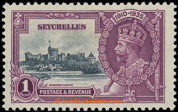 222725 - 1935 SG.131e, Jubilejní Jiří V. 1Sh s DV - Double flagsta