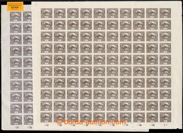 222820 -  ARCHOVINA / Pof.1, 1h hnědá, 2x kompletní 100ks arch, TD