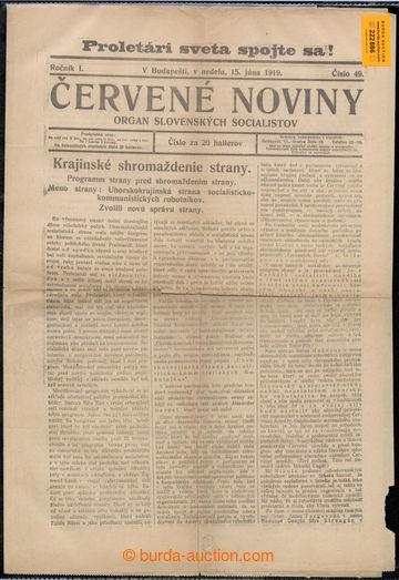 222886 - 1919 MAĎARSKO / ČSR  celé noviny Červené noviny orgán