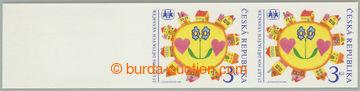 223003 - 1995 Pof.88 VV, 25 let SOS dětských vesniček 3Kč, NEZOUB
