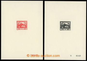 223046 - 1968 PT5A-5B, Hradčany, číslované; bezvadné, kat. 1.500