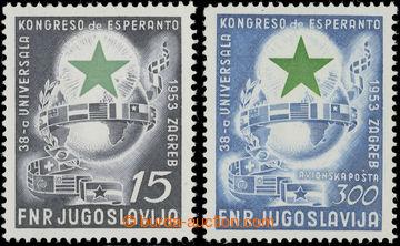 223099 - 1953 Mi.729-730, Světový kongres ESPERANTO 15Din a 300Din;