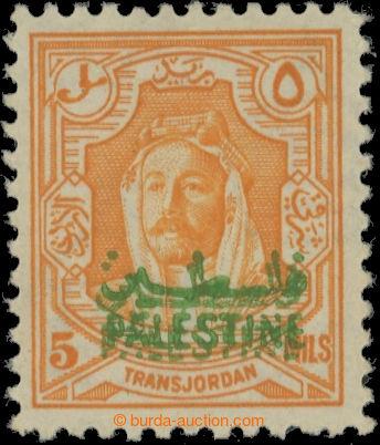 223111 - 1948 JORDÁNSKÁ OKUPACE / Mi.6Pp, 5M oranžová s dvojitým