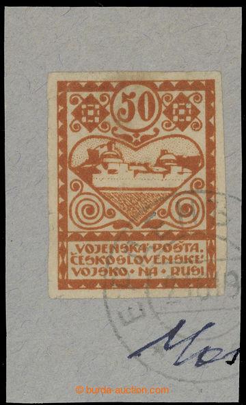 223240 - 1919 ZT  hodnoty 50kop, větší formát 26x34mm (!), ve sv�