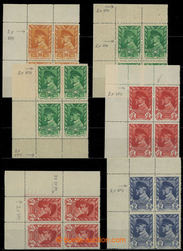 223253 - 1945 Pof.381, 382, 384, 385, 386, Moskevské, sestava 7ks ro