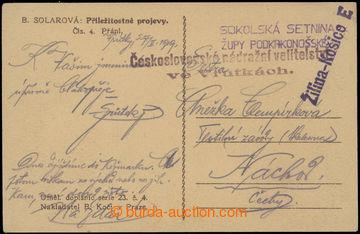 223346 - 1919 ŽILINA-KOŠICE / nevyplacená pohlednice zaslaná poln