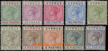223474 - 1894-96 SG.40-49, Viktorie 1/2Pia - 45 Pia, průsvitka CA; b