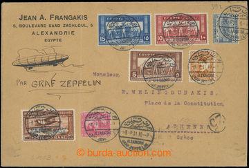 223494 - 1931 ZEPPELIN / LANDUNGSFAHRT NACH ÄGYPTEN / zeppelinový d
