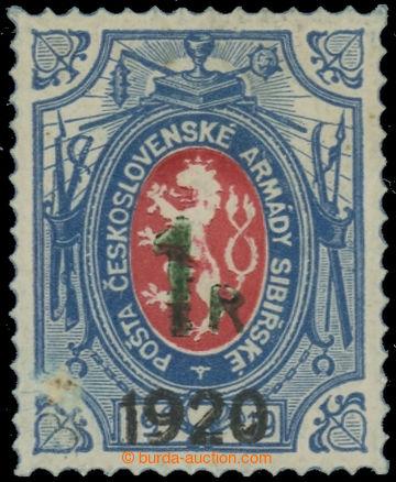 223591 - 1919 Pof.PP15, Dobročinné - Lvíček 1R/1R, I. náklad SIB
