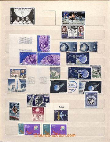 223635 - 1955-1990 [SBÍRKY]  KOSMOS / akumulace námětových zn. ve