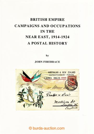 223720 - 1991 COMMONWEALTH / BRITISH EMPIRE CAMPAIGNS AND OCCUPATIONS