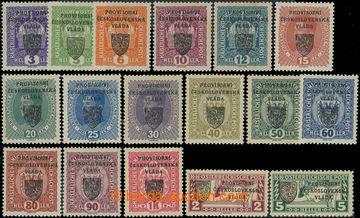 223836 - 1918 Pof.RV1-RV15, RV20-RV21, Pražský přetisk I. (malý z