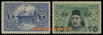 223873 - 1915 Mi.259-260, přetiskové 10/100Pia - 25/200Pia; komplet