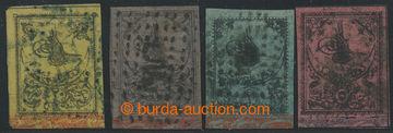 223875 - 1853 Mi.1-4, Tugra 20Pa - 5Ghr; bezvadné, kat. pro nejlevn�
