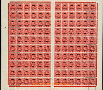 223889 - 1930 ARCHOVINA / SG.119, přetisková Jiří V. 2P/1½P gold