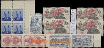 224387 - 1953-1959 DESKOVÉ a VÝROBNÍ VADY / Pof.736 VV, rohový 4-