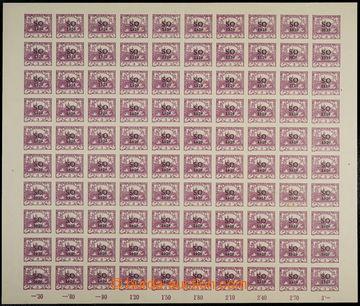 224557 -  ARCHOVINA / Pof.SO2 RT, Hradčany 3h fialová nezoubkovaná