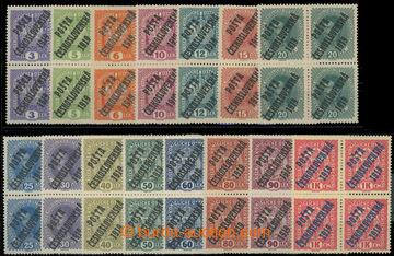 224563 -  BLOKY / Pof.33-47, Koruna, Karel a Znak 3h-1K, kompletní �
