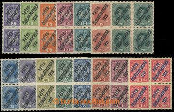 224564 -  BLOKY / Pof.33-47, Koruna, Karel a Znak 3h-1K, kompletní �