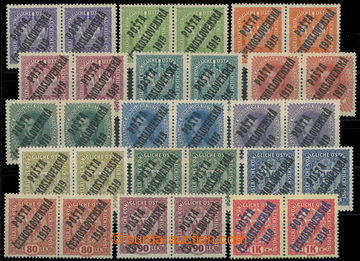 224568 -  2-PÁSKY / Pof.33-47, Koruna, Karel a Znak 3h-1K, kompletn�