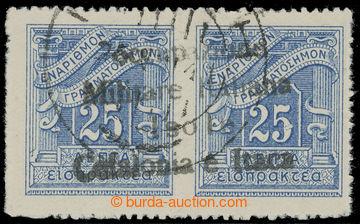 224634 - 1941 ITHAKA - Italská okupace / Sass.2 Segnatasse, řecká