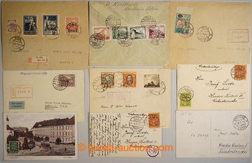 224738 - 1921-1939 SESTAVA / 6 celistvostí, z toho 4x R-dopis, adres