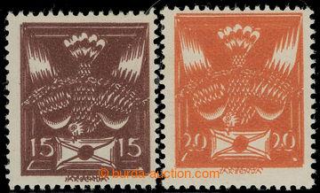 224858 -  Pof.147A, 148A, 15h hnědá a 20h oranžová s VV - dvojit�