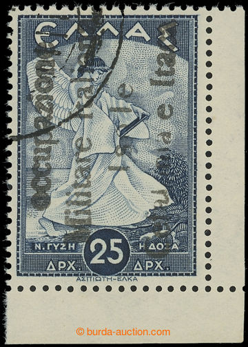 225069 - 1941 ITHAKA - Italská okupace / Sass.16, řecká 25Dr ze s�