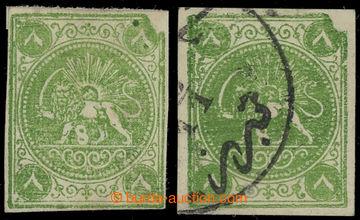 225079 - 1875 Mi.12, Heraldický lev 8Ch žlutozelená, 2ks, 1x razí
