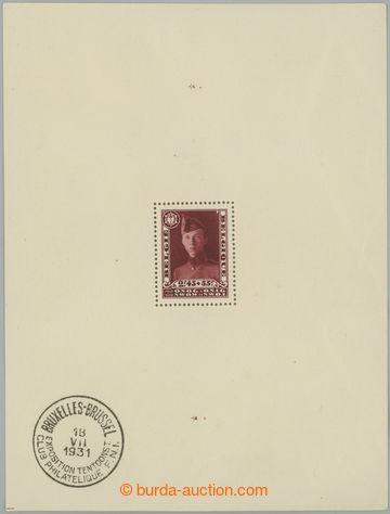 225316 - 1931 Mi.Bl.2, aršík Výstava Brusel s PR, rozměr 121x160m
