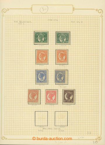 225419 - 1895-1896 sestava 15 zn. na dvou listech ze staré sbírky,