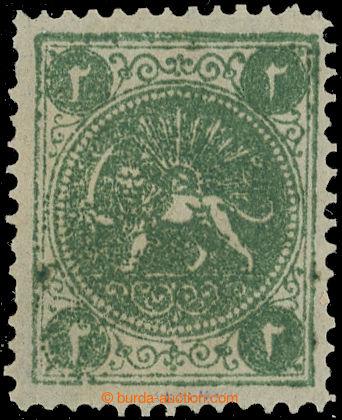 225671 - 1870 Sc.2, Heraldický lev 2 Shahis zelená z I. emise, s do