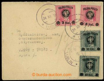 225785 - 1918 dopis malého formátu zaslaný z Lublinu do Ojcowa, vy