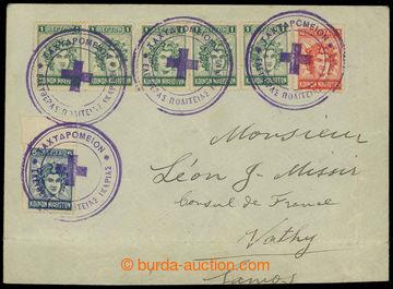 225793 - 1912 IKARIA / dopis zaslaný na francouzský konzulát ve Va