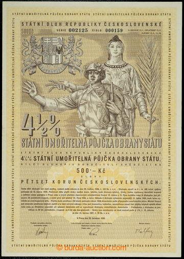 225814 - 1936 ČSR / dluhopis Státní umořitelné půjčky obrany s