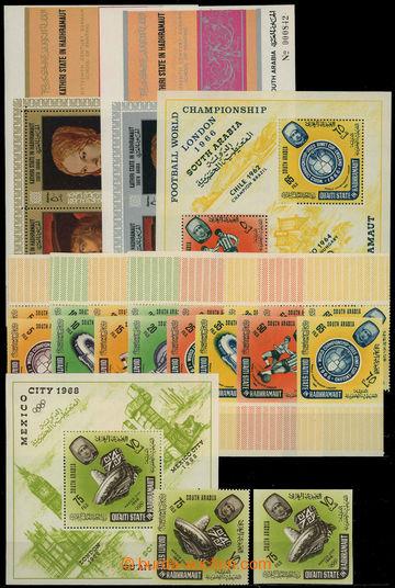 225938 - 1966-1968 HADRAMAUT / Mi.71-78A+B, 79A+B, aršíky Bl.21A+B,