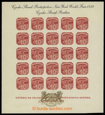 225952 - 1939 AS2e, Novinový aršík 1937, výstava NY 1939, černý