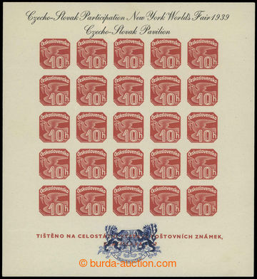 225953 - 1939 AS2d, Novinový aršík 1937, výstava NY 1939, černý