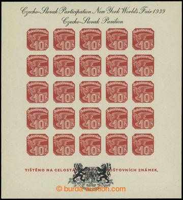 225954 - 1939 AS2a, Novinový aršík 1937, výstava NY 1939, černý