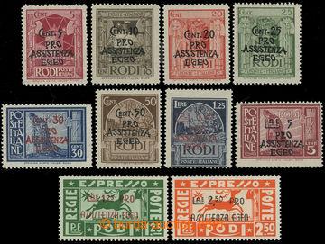226028 - 1943 RHODOS - německá okupace, Sass.118-125, výplatní 5C