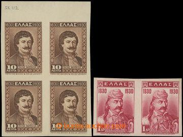 226039 - 1930 Mi.327, 332; 100 let nezávislosti - 4-blok 10L a 2-pá